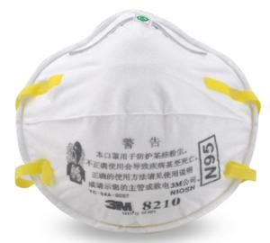 8210 防雾霾口罩 防尘口罩 N95
